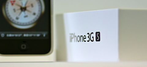 iphone3gs-8